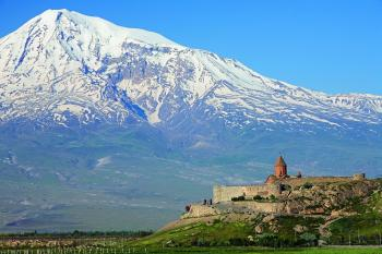ARMENIA CLASICA